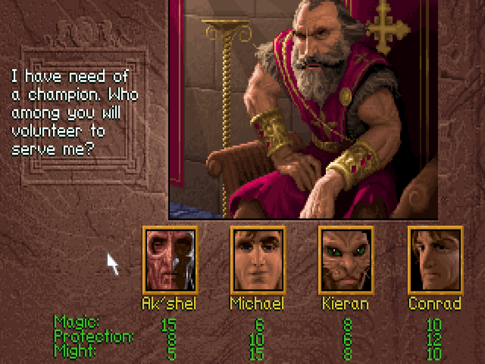 1993 – Lands of Lore: The Throne of Chaos | The CRPG Book Project